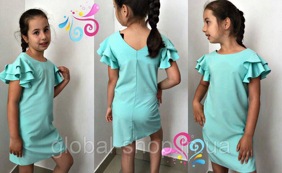 Платье для девочки, ткань софт, рост 122;128;134;140  ,3 цвета,  код 0700