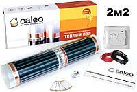 2 м2 .Caleo Gold. Комплект инфракрасной пленки с терморегулятором RTC70.26