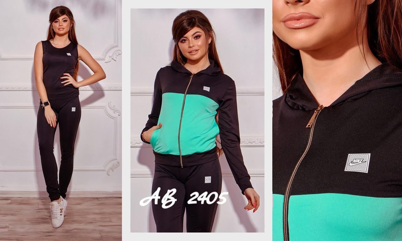 Женский спортивный тренировочный костюм тройка для фитнеса и йоги: кофта, майка и лосины, реплика Найк