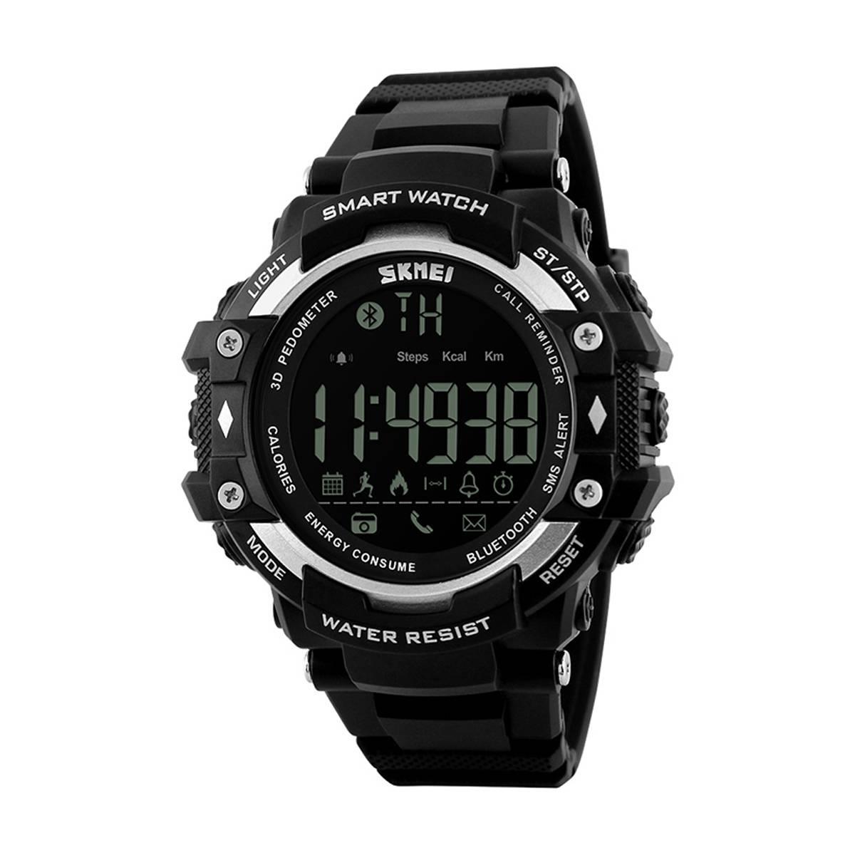 Часы Skmei 1226 BK-SILVER BOX Черный (1226BOXBKSL)