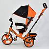 Велосипед 3-х колёсный 5700-4780 Best Trike оранжевый, фото 3