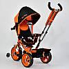 Велосипед 3-х колёсный 5700-4780 Best Trike оранжевый, фото 5