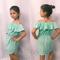 Платье для девочки, ткань софт, рост 122;128;134;140 см  ,3 цвета: електрик,мята,розовый,  код 0669, фото 3