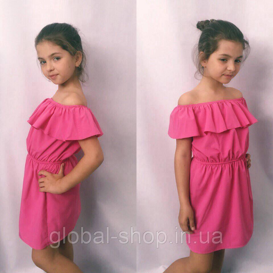 Платье для девочки, ткань софт, рост 122;128;134;140 см  ,3 цвета: електрик,мята,розовый,  код 0669