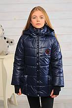 Практичная демисезонная куртка  для девочки