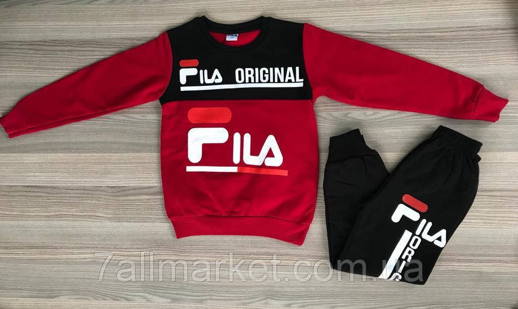 f7901d3e8 Спортивный костюм на манжетах FILA на мальчика 4-11лет (3цв)