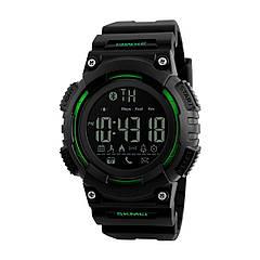 Часы Skmei 1256 Green BOX Зеленый (1256BOXGR)