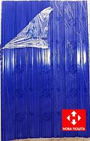 Профнастил ПС-10, синий, 1,5м Х 0,95м, для забора
