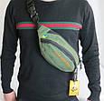 Поясная сумка Red and Dog Wilky - Khaki  зелёная Размеры: 30х13х10 см., фото 3