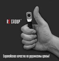 Рекламная продукция RS Group Company