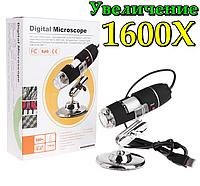 Цифровой USB Микроскоп Увеличение 1600Х Портативный Микроскоп Электронный Микроскоп