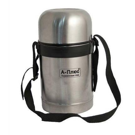Термос для їжі харчової металевий 0,75 л A-plus 1663, фото 2