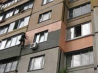 Наружное (высотное) утепление стен квартир и домов (Киев и Киевская область)