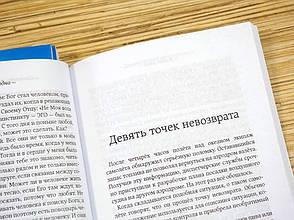 """""""Жизнь одна"""" Юрий Друми, фото 3"""