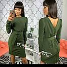 Приталенное платье с вырезом на спине и поясом 34plt2400, фото 4