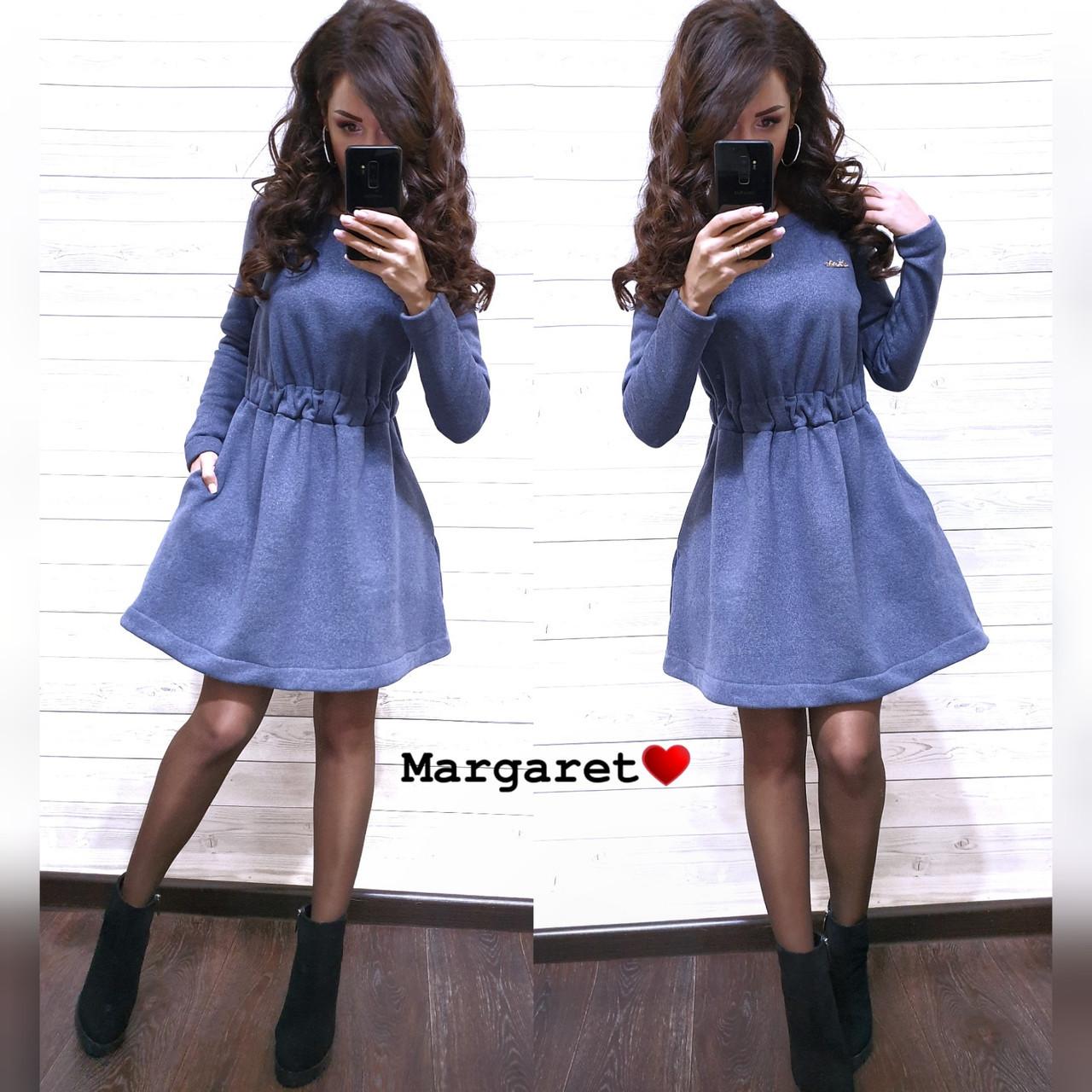Теплое платье с пышной юбкой и длинным рукавом 9plt2405