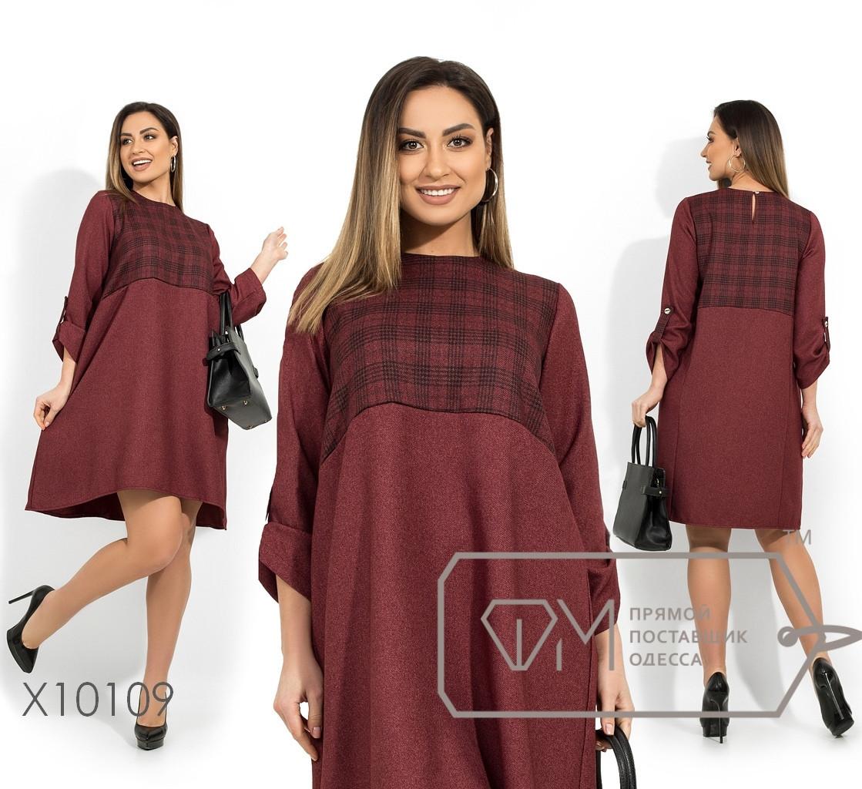 Трикотажное платье - трапеция в больших размерах с принтом 1blr1402