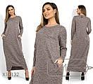 Свободное длинное платье в больших размерах с карманами и длинным рукавом 1blr1414, фото 2