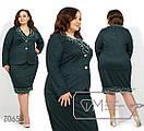 Юбочный женский деловой костюм в больших размерах 1blr1415, фото 2