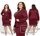 Юбочный женский деловой костюм в больших размерах 1blr1415, фото 3