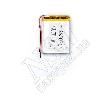 Аккумулятор 3.5*50*70 (2000mAh 3,7V), фото 2