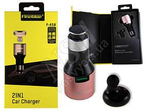 АЗУ USB Fineblue F-458 5V 2.4A 2в1 (АЗУ + bluetooth гарнитура)