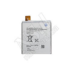 АКБ SONY AGPB012-A001 D5303/D5306/D5322 Xperia T2 Ultra