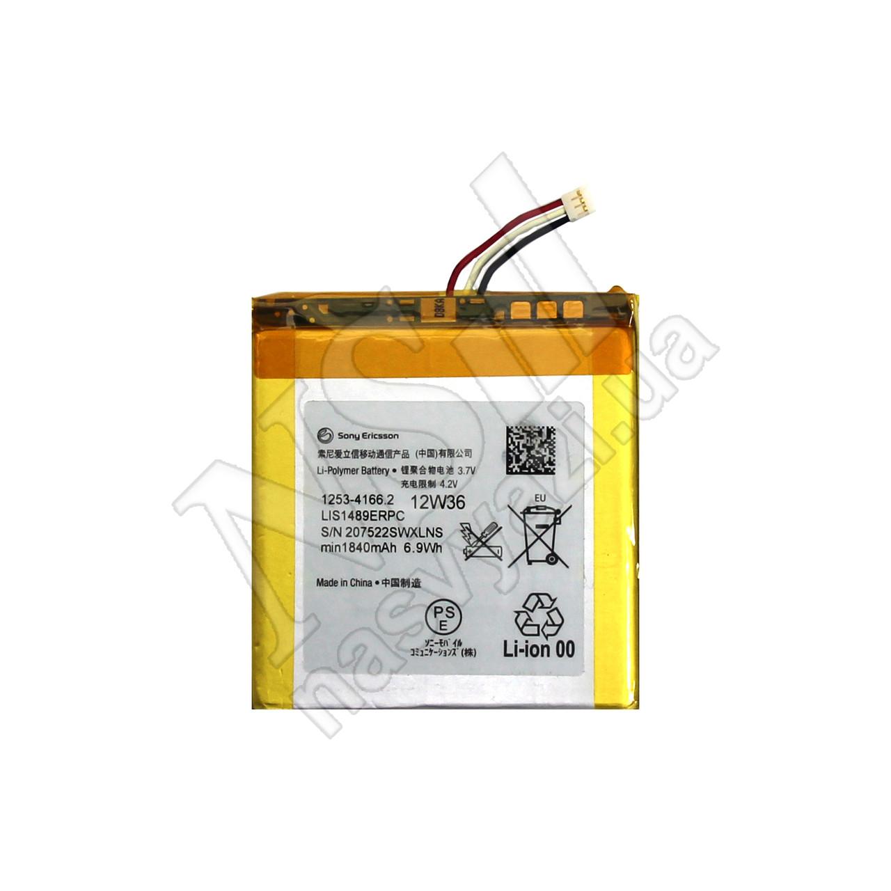 АКБ SONY LIS1489ERPC LT26W Xperia Acro S