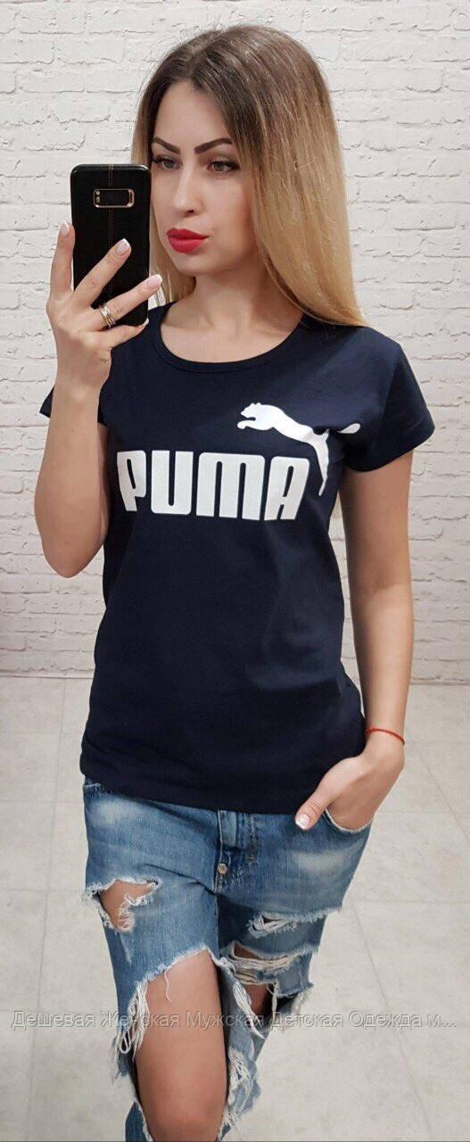 Футболка женская бренд