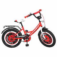 Детский двухколесный велосипед PROFI 20 дюймов для мальчика Original boy красный, Y2045