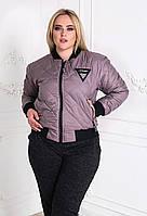 Серая стильная демисезонная батальная куртка женская бамбер. Арт-7780/93, фото 1