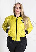 Желтая  стильная демисезонная батальная куртка женская бамбер. Арт-7780/93