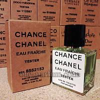 Тестер Chanel Chance Eau Fraiche (Шанель Шанс Еу Фреш), 50 мл (лицензия ОАЭ), фото 1