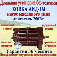 Доильная установка без тележки «Zorka АИД-1М». Масляного типа. 750 Вт