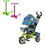 Велосипеды,самокаты детские.