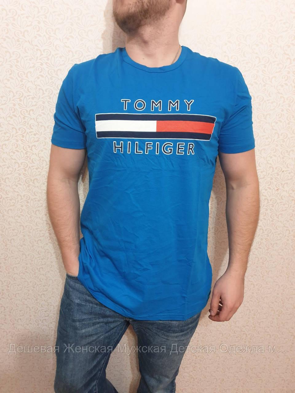 Футболка мужская бренд Пр-во Турция