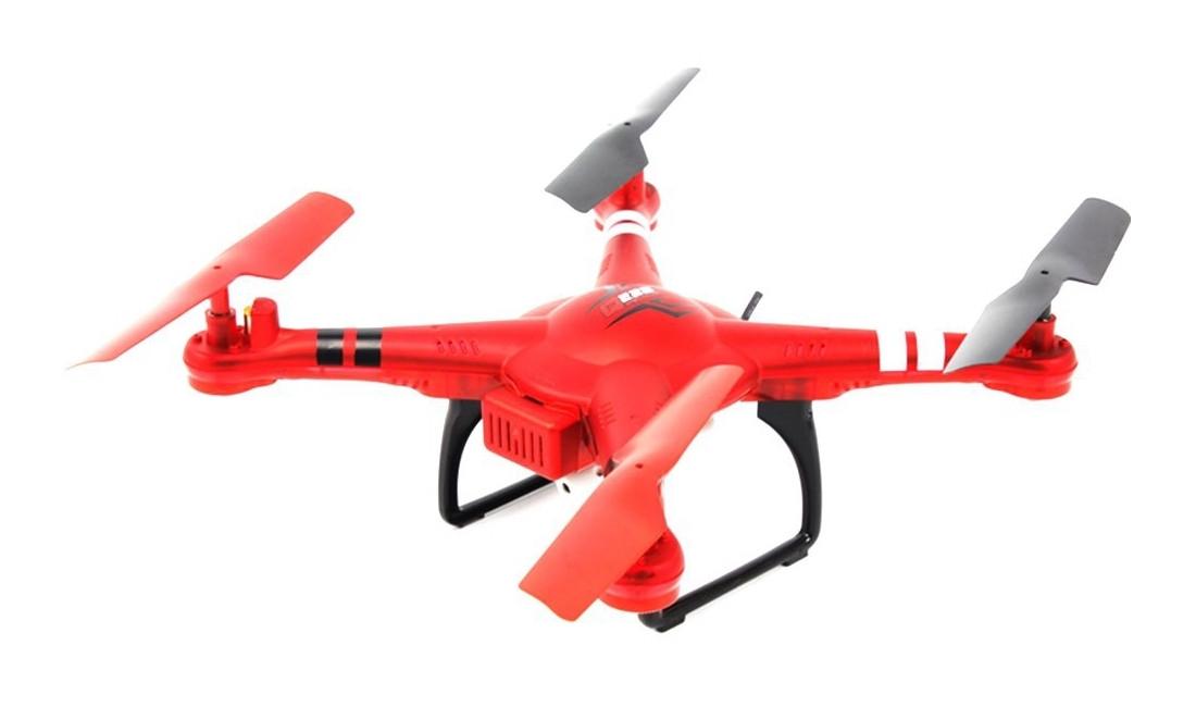 Квадрокоптер на радиоуправлении WL Toys Q222K Spaceship с барометром и камерой Wi-Fi. красный
