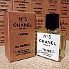 Тестер Chanel №5, 50 мл (лицензия ОАЭ)