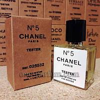Тестер Chanel №5, 50 мл (лицензия ОАЭ), фото 1