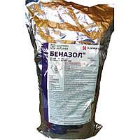 Фунгіцид Беназол (аналог Фундазол) упаковка 5кг