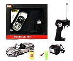 Машинка на радиоуправлении 1к24 Meizhi лицензированный Porsche 918 металлическая. серый, фото 7