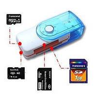 Картридер USB MS M2 MMC Duo Mini SD все типы карт памяти
