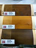 Пропика для дерева Vasco Wood AQUATEX, 2.7л цвет, фото 3
