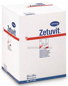 Медицинская повязка Zetuvit  20х20 см (Цетувит)