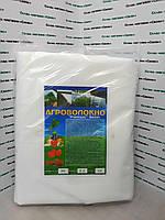 Агроволокно белое в упаковке 60г/м2  -  3.20м/10м. На отрез (Агроткань, спанбонд).