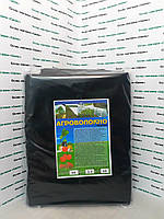 Агроволокно черное в упаковке 50г/м2  -  3.20м/10м. На метраж спанбонд (агроткань).