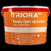 Кварц-грунт під штукатурку адгезійний TRIORA