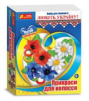 """Набор для детского творчества украшение для волос """"Украина"""" 116262"""