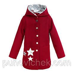 Модное кашемировое пальто для девочки с капюшоном размеры 128-146