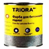 Фарба для бетонних підлог TRIORA